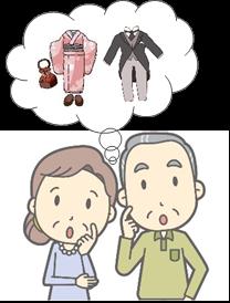 御参内編・衣装の準備